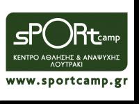 SportCamp